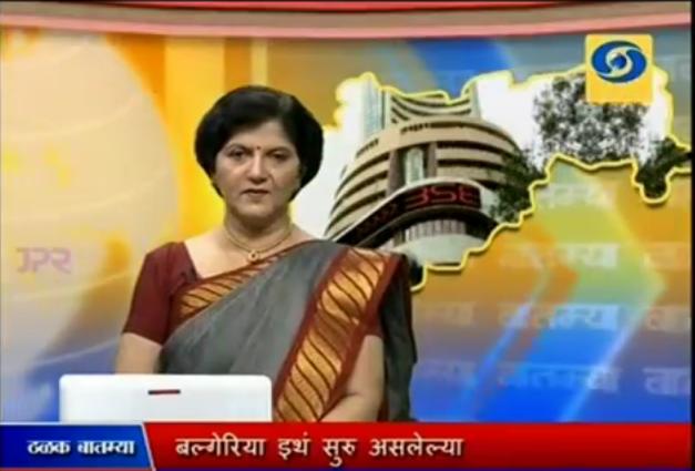 DD Sahyadri  Godrej Waste To Fuel Plant Inauguration